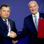 Вице-президент ЕК прибудет в Украину с визитом в ближайшие недели